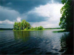 «На берегу таинственной реки…»