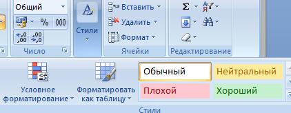 hello_html_11de1310.png