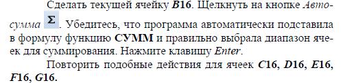 hello_html_m680e6660.png