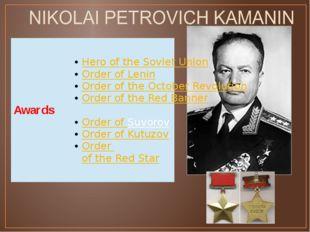 Awards Hero of the Soviet Union Order of Lenin Order of the October Revolutio