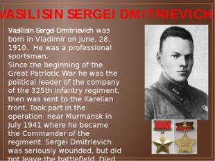 VASILISIN SERGEI DMITRIEVICH Vasilisin Sergei Dmitrievich was born in Vladimi
