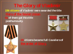The Glory of Vladimir 156 citizens of Vladimir were awarded the title Hero of