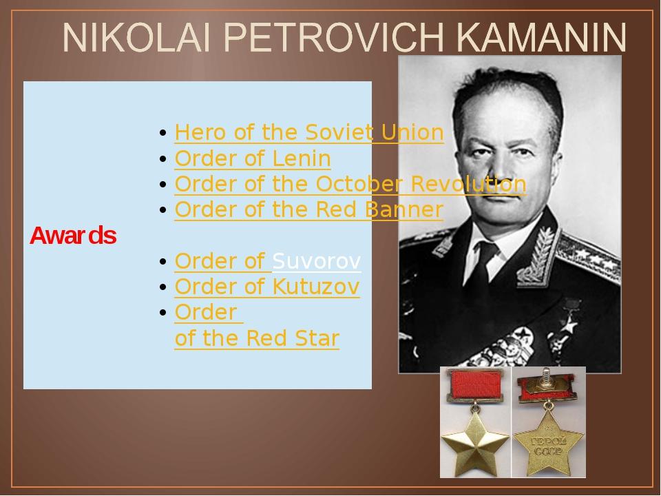 Awards Hero of the Soviet Union Order of Lenin Order of the October Revolutio...