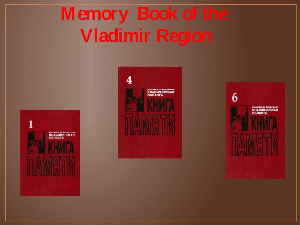 Memory Book of the Vladimir Region