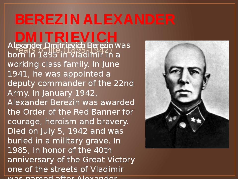 BEREZIN ALEXANDER DMITRIEVICH Years of life (1895-1942) Alexander Dmitrievich...