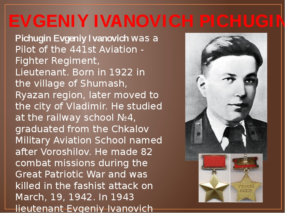 EVGENIY IVANOVICH PICHUGIN Pichugin Evgeniy Ivanovich was a Pilot of the 441s...