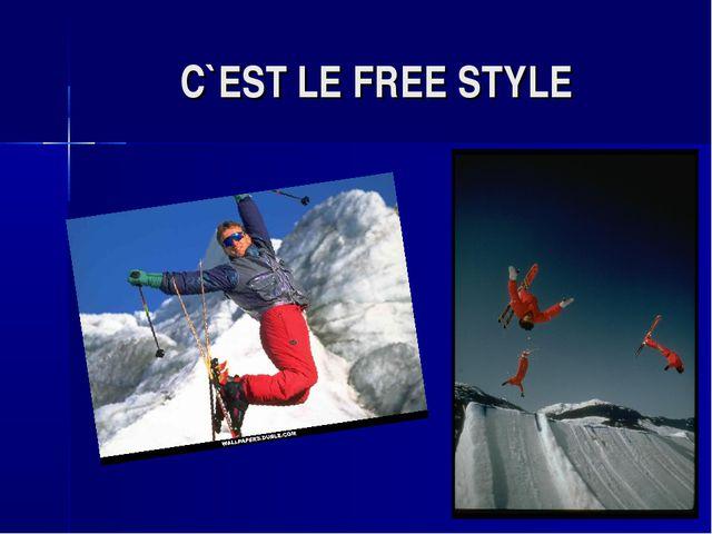 C`EST LE FREE STYLE