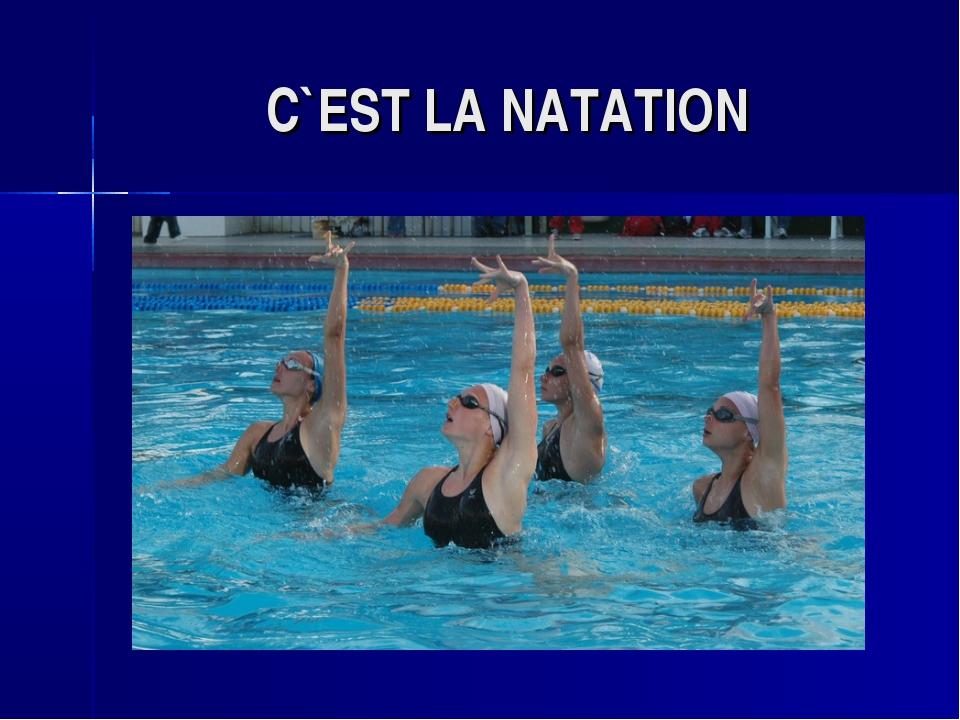 C`EST LA NATATION