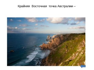 Использованный интернет-ресурс http://avivas.ru/img/topic/22274/8.jpg http://