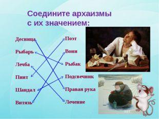 Подберите антонимы к следующим словам: Объемный Пустой Громкий Богатый Продо