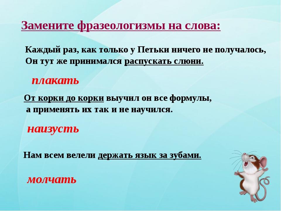 Подчеркните историзмы: Зеницы, заморский, вертило, оброк, кафтан, чело, уезд...