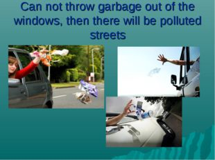 Can not throw garbage out of the windows, then there will be polluted streets