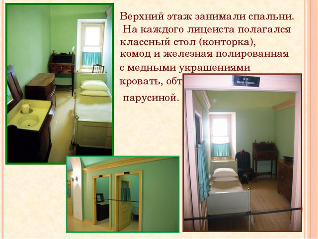 комод и железная полированная с медными украшениями кровать, обтянутая паруси...