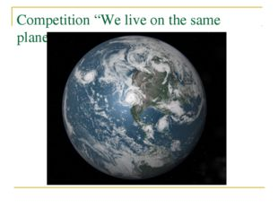 "Competition ""We live on the same planet"""