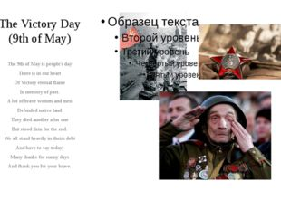 The Victory Day (9th of May) The 9th of May is people's day There is in our h