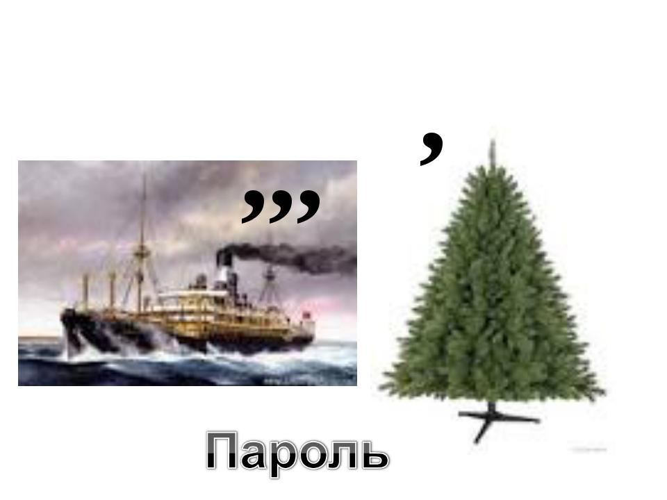 ,,, ,