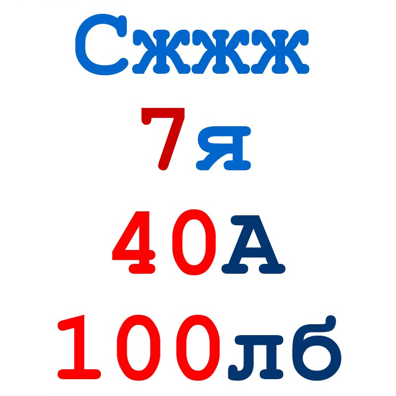 http://www.babylessons.ru/wp-content/uploads/2010/01/strig.jpg