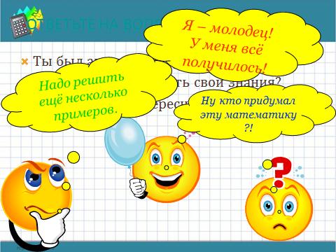 hello_html_41a178de.png