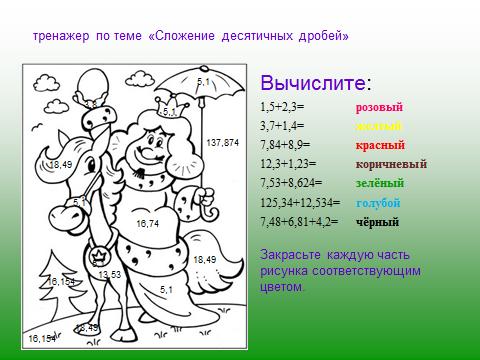 hello_html_m2d0cc4cf.png
