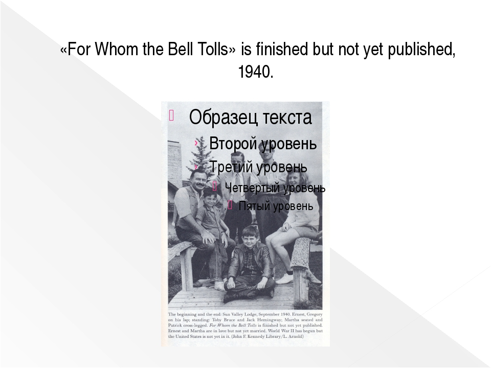 «For Whom the Bell Tolls» is finished but not yet published, 1940.