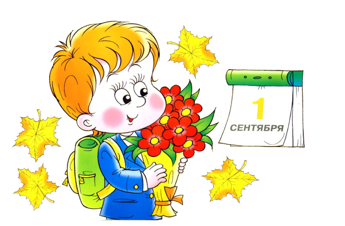 http://chkola12bal.ucoz.ru/_nw/0/48563820.png