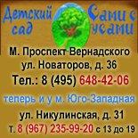 hello_html_caa038e.jpg