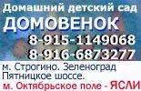 hello_html_m52b9f3b3.jpg