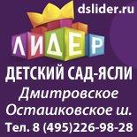 hello_html_m60c59fd6.jpg