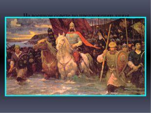 На военном совете по предложению князя Дмитрия было решено перейти Дон и при