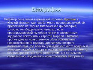 Биография Пифагор поселился в греческой колонииКротонев Южной Италии, где н