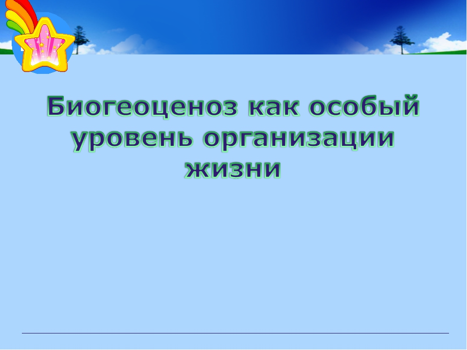 "МОУ ""СОШ №2"" LOGO"