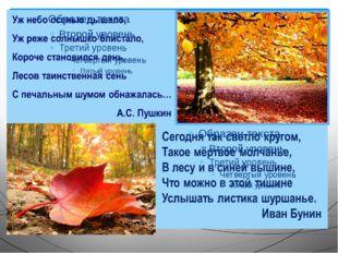 Закружилась листва золотая В розоватой воде на пруду, Словно бабочек лёгкая