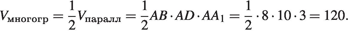http://reshuege.ru/formula/73/737959b556f54ae29a4d2007d7b4ff8cp.png