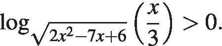 http://reshuege.ru/formula/14/14266b9c3ee48529bdc9d5ec0147a766p.png