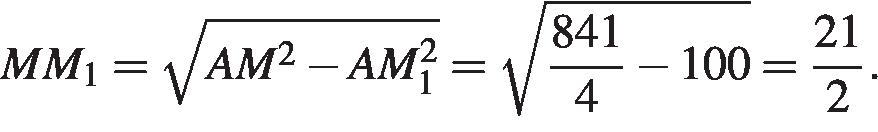 http://reshuege.ru/formula/2e/2ec2a41ed5e10d7cbf6f86b2646a252ap.png