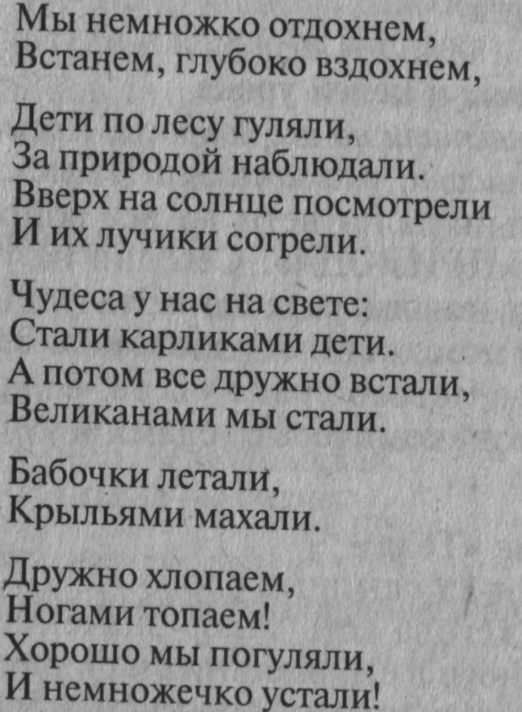 http://litterref.ru/files/67/5e8184162e1184c1f3486e783ede1237.html_files/1.png