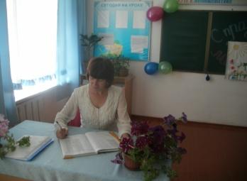 C:\Users\User\Documents\фото 3- Б класс Ананина Л.А\фото новые мои\флэшка\фото со мной\APDC1818.JPG
