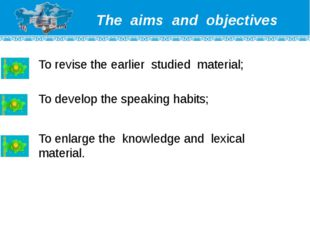 The aims and objectives To revise the earlier studied material; To develop th