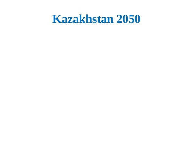Kazakhstan 2050