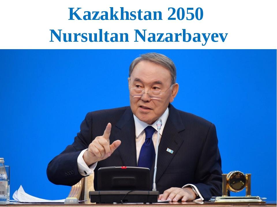 Kazakhstan 2050 Nursultan Nazarbayev