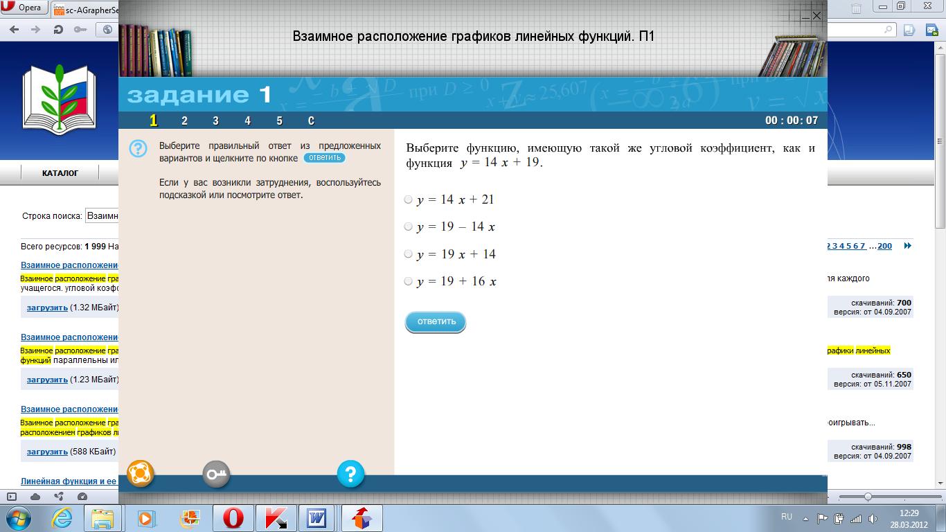 hello_html_m1b74b595.png