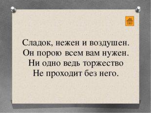 автор: Егоренко Анастасия Витальевна, учитель МБОУ «Средняя школа №12», г. Пе