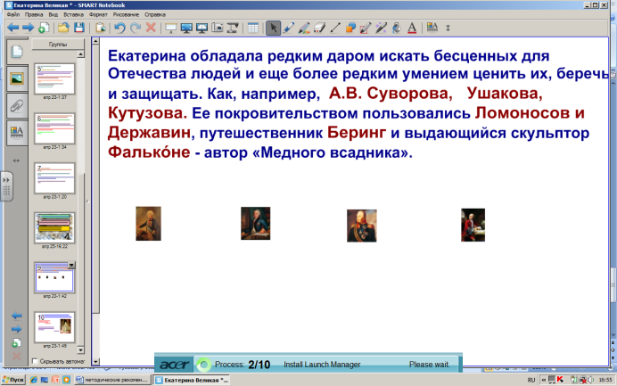 hello_html_1a97b3bd.png
