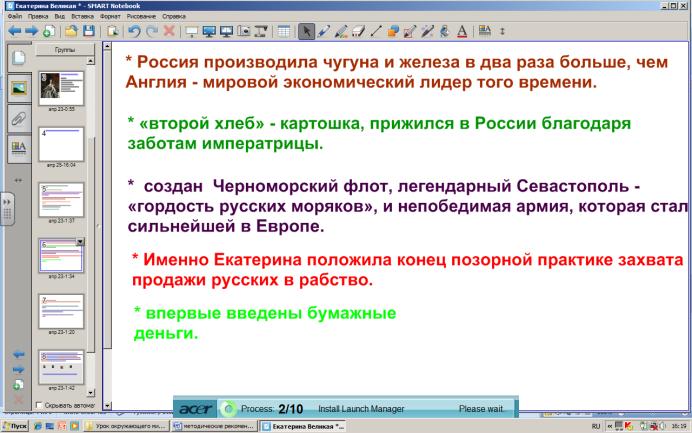hello_html_m16c9ae6b.png