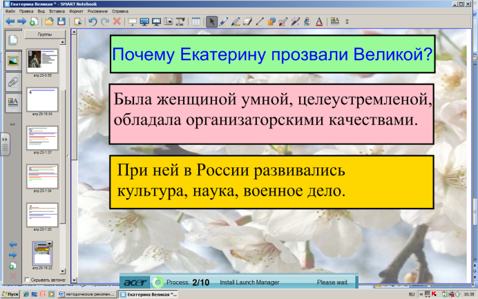 hello_html_m27c81216.png