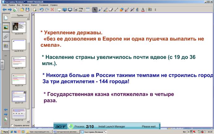 hello_html_m2f4c510e.png