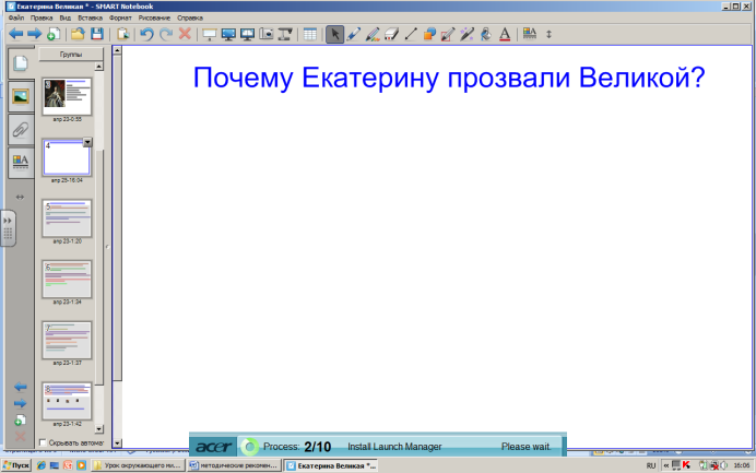 hello_html_m6870bbe4.png