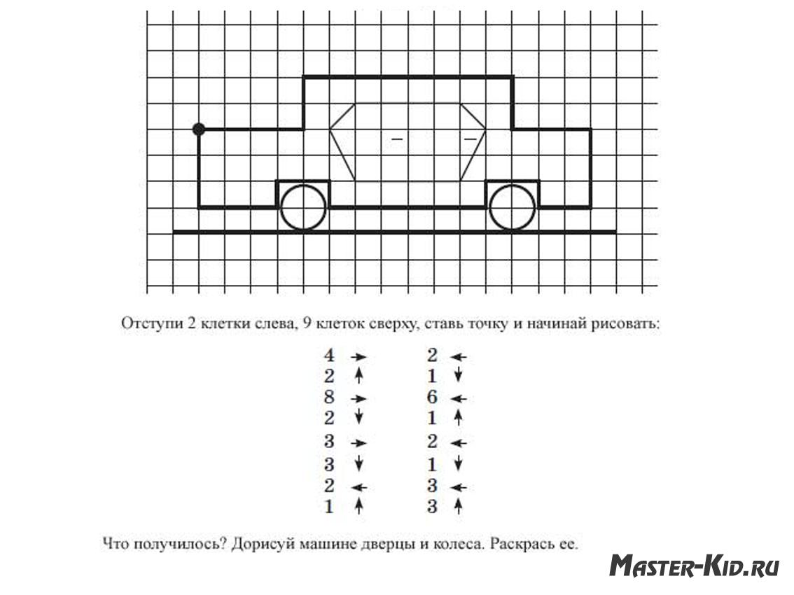 http://master-kid.ru/wp-content/uploads/2013/02/82.jpg