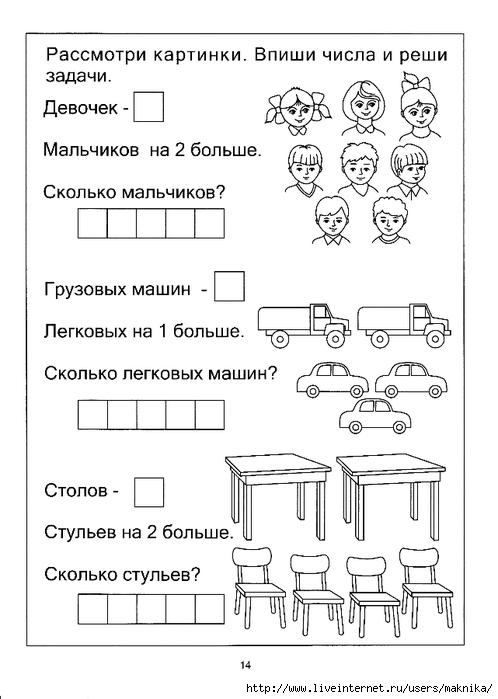 http://img1.liveinternet.ru/images/attach/c/7/96/161/96161591_10034.jpg