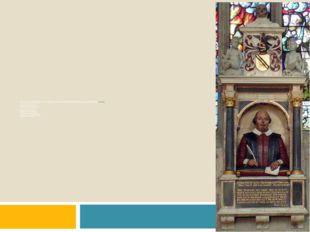 Спустя три дня тело Шекспира было захоронено в стратфордской церкви Св. Троиц